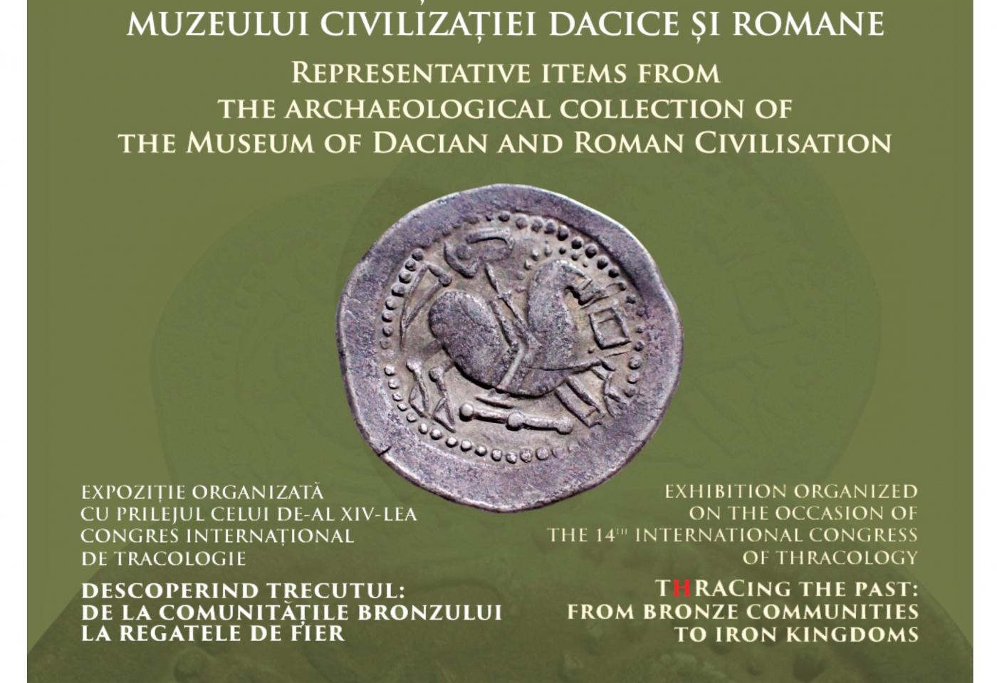 Representative archaeological artefacts from Museum of Dacian and Roman Civilization, Deva.